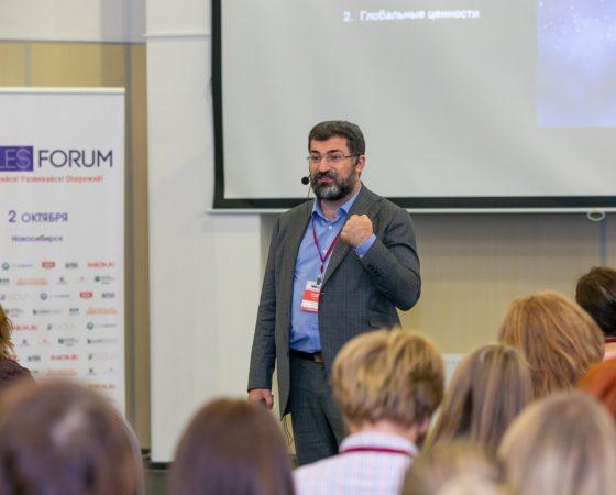 Sales Forum 2018 фото-отчет