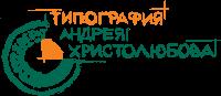 Типография Андрея Христолюбова Логотип